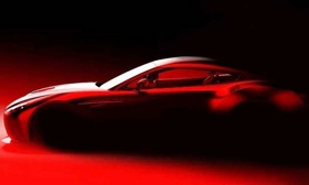 Aston Martin's teaser photo of the new Zagato car.