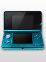 Credit: Nintendo 3DS (© Nintendo)