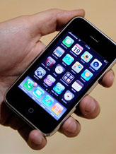 Credit: ( Manu Fernandez/AP)&#xA;Caption: iPhone 3GS