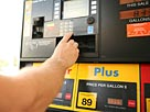 Image: Gas station © Purestock/Purestock/Getty Images