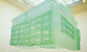 DO HO SUH